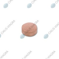 Сиалис 2.5 мг