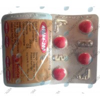 Авана 200 мг