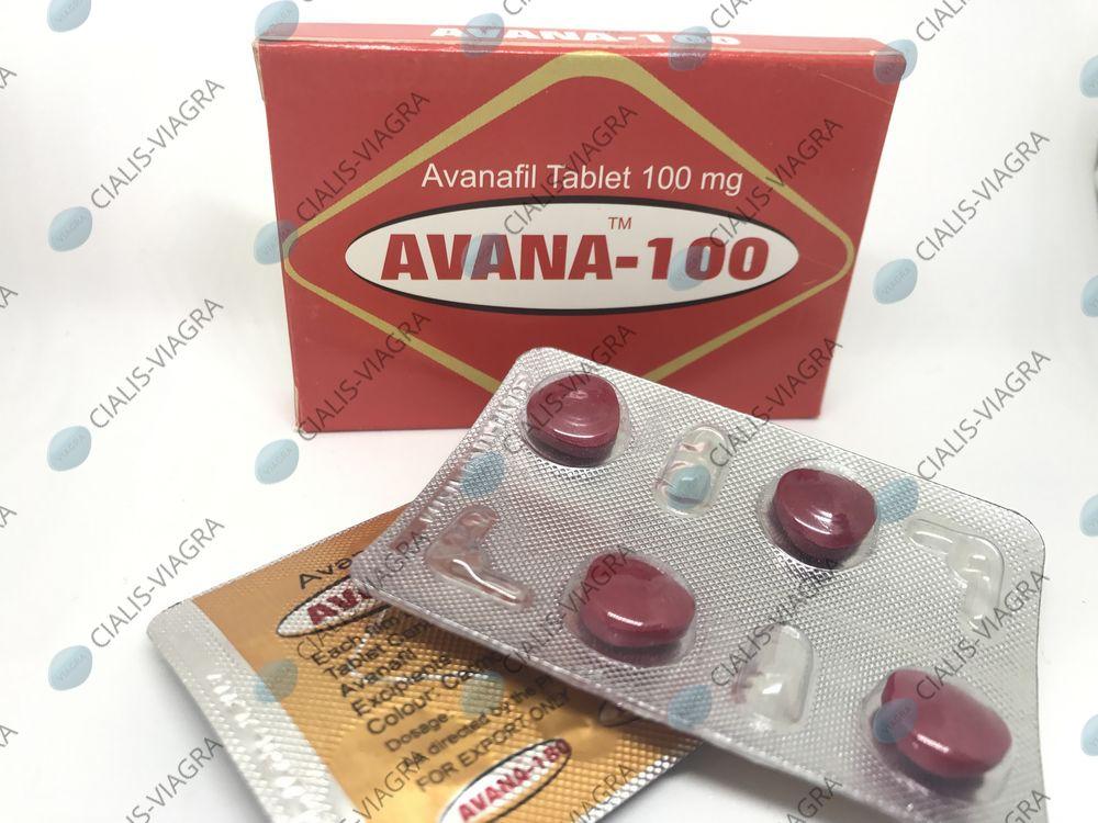 Авана 100