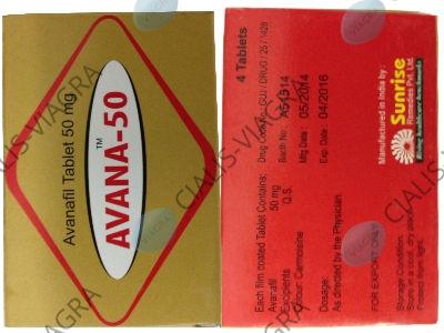 Купить Авана 50